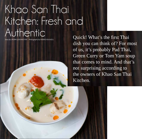 Khao San Thai Kitchen | Red chicken curry is a classic Thai dish where the heat is balanced with cool coconut milk.